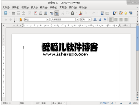 LibreOffice03
