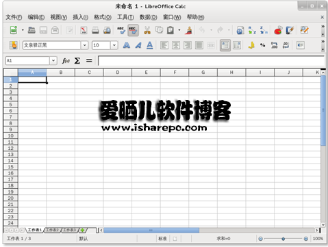LibreOffice04