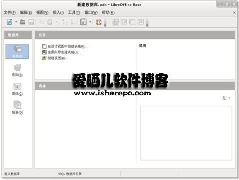 LibreOffice07
