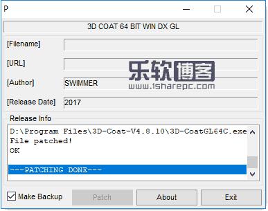 3D Coat 4.8破解