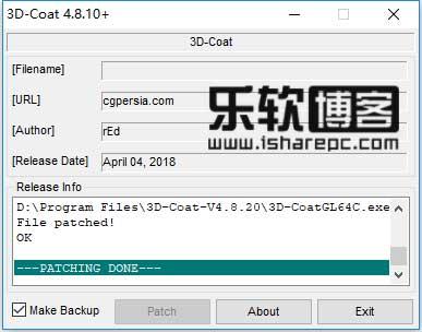 3D-Coat 4.8.20破解