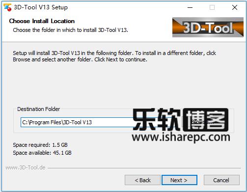 3D-Tool 13.20 Premium安装