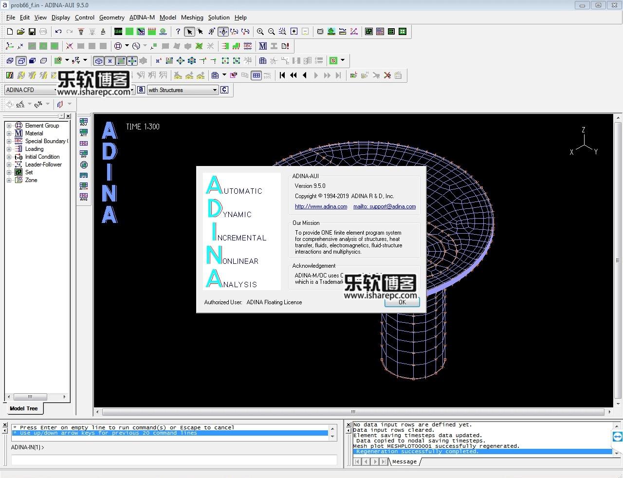 ADINA System 9.5.0破解版