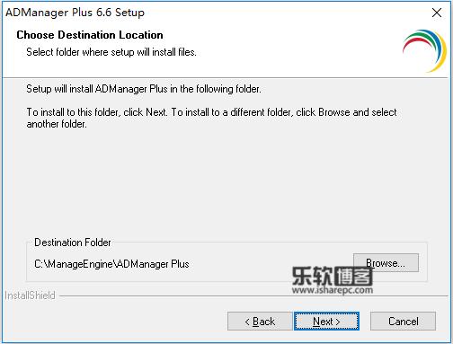 ManageEngine ADManager Plus 6.6.6.0