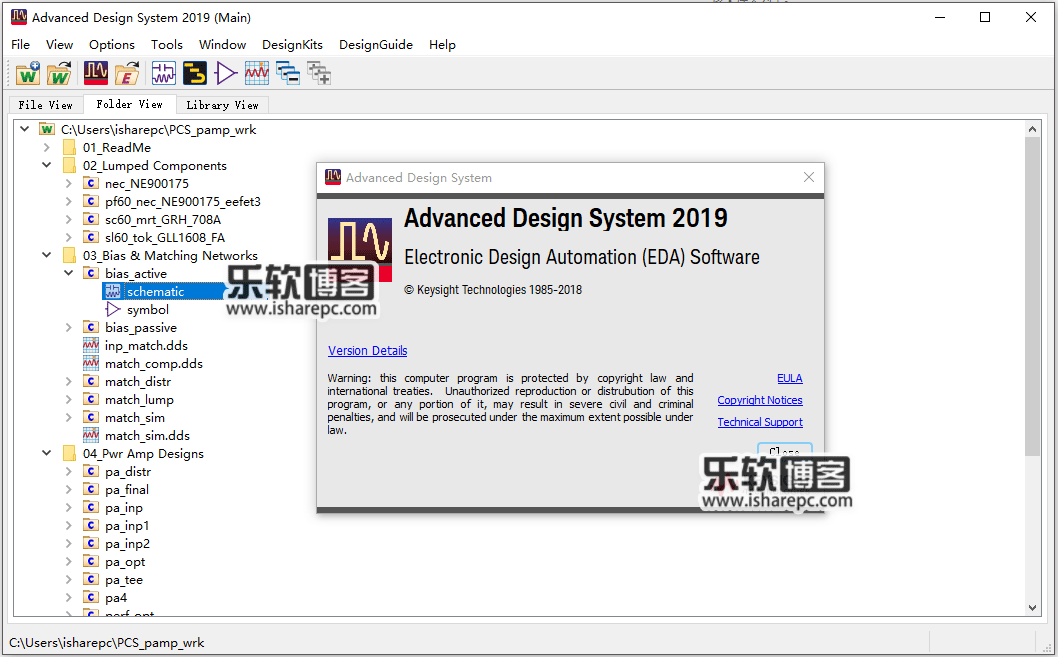 Advanced Design System (ADS) 2019破解版