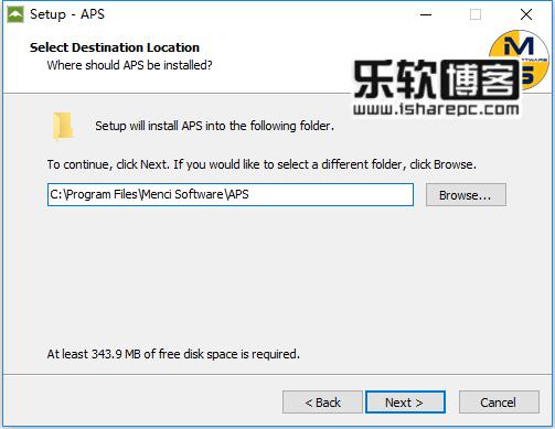 APS v8.1.0安装
