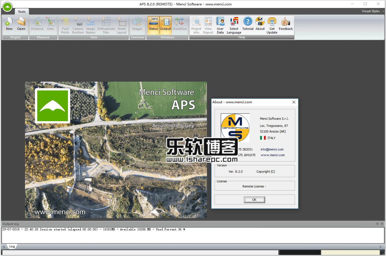 Menci Software APS v8.2.0破解版