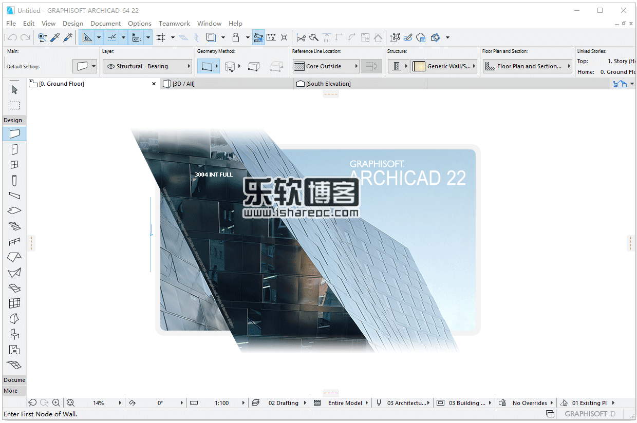 GraphiSoft ArchiCAD 22 Build 3004破解版
