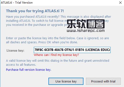 ATLAS.ti 7.5.16序列号