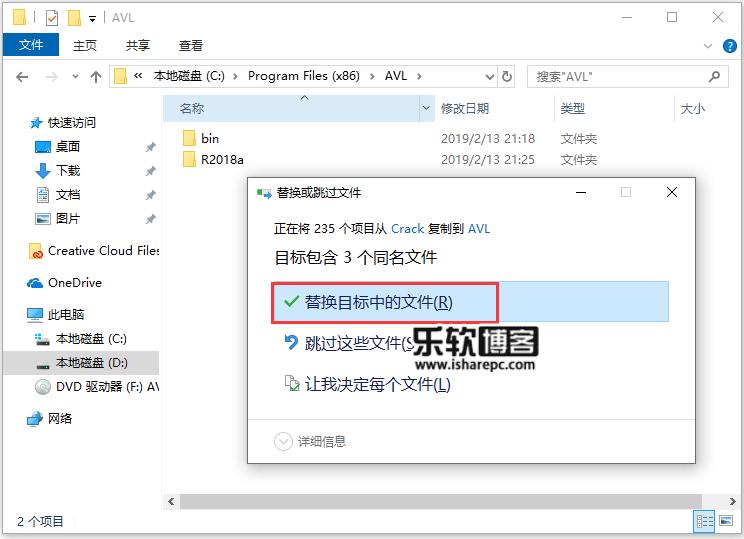AVL Simulation Suite 2018a