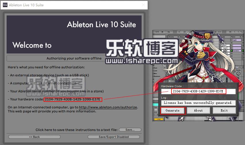 Ableton Live Suite 10破解注册机