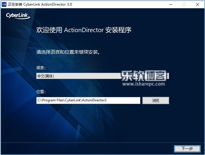 CyberLink ActionDirector Ultra 3.0