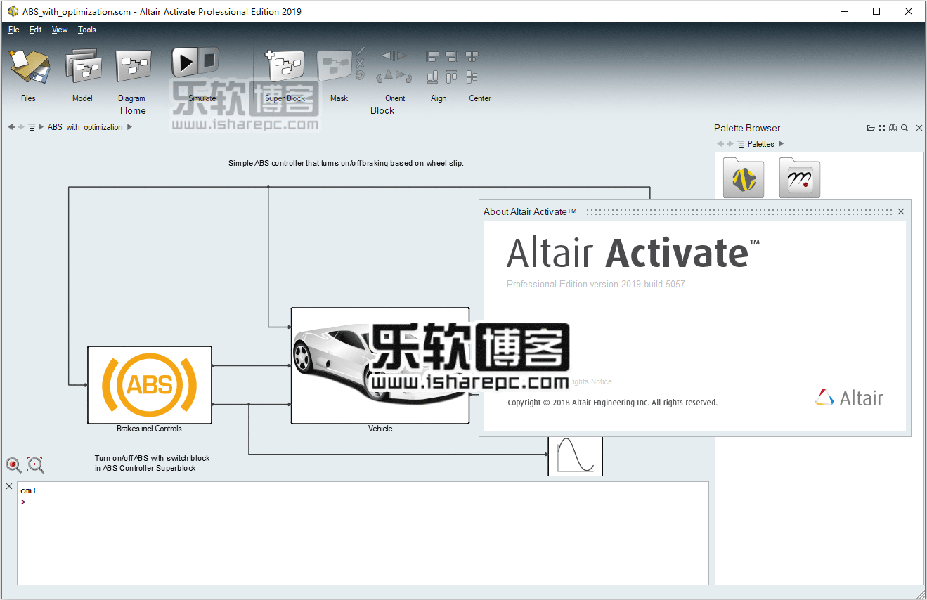 Altair Activate 2019破解版
