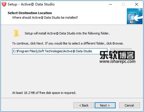 Active Data Studio14安装