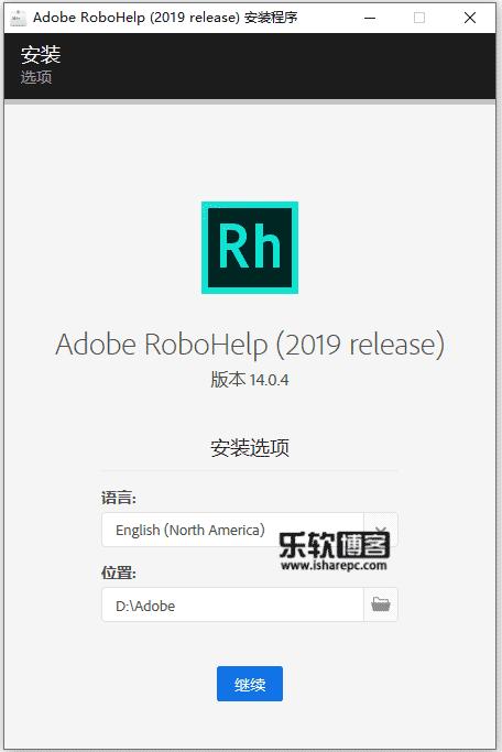 Adobe RoboHelp 2019.04