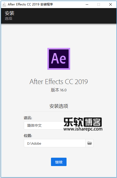 Adobe After Effects CC 2019安装破解