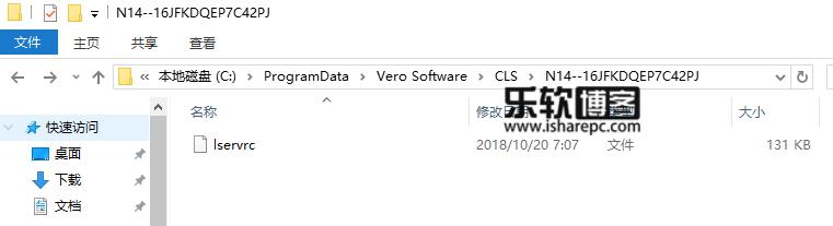 Vero Alphacam 2019 R1许可证