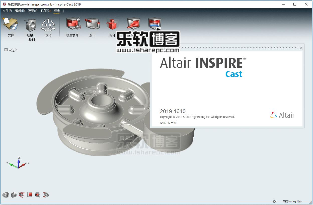 Altair Inspire Cast 2019破解