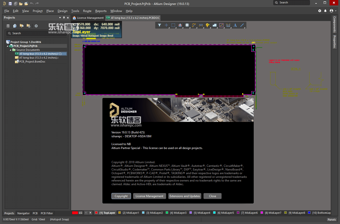 Altium Designer beta 19.0.13破解版