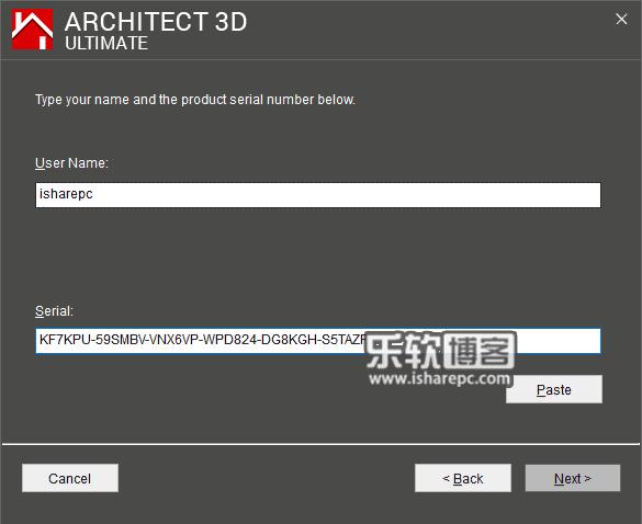 Avanquest Architect 3D Ultimate 2018 20.0