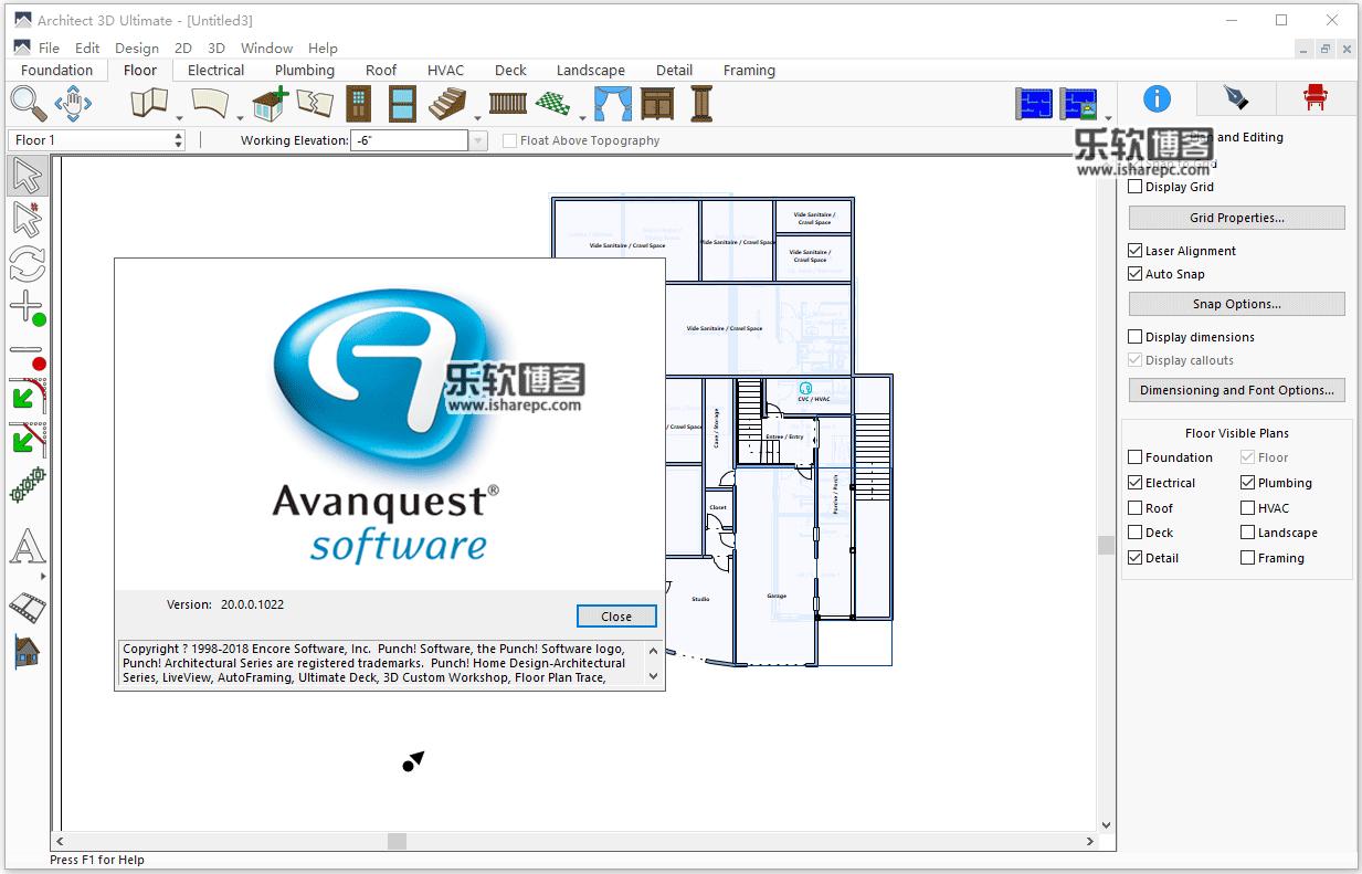 Avanquest Architect 3D Ultimate 2018 20.0破解版