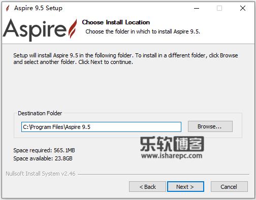 Vectric Aspire 9.514安装