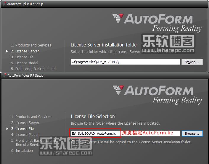 AutoForm Plus R7.0.5.1安装