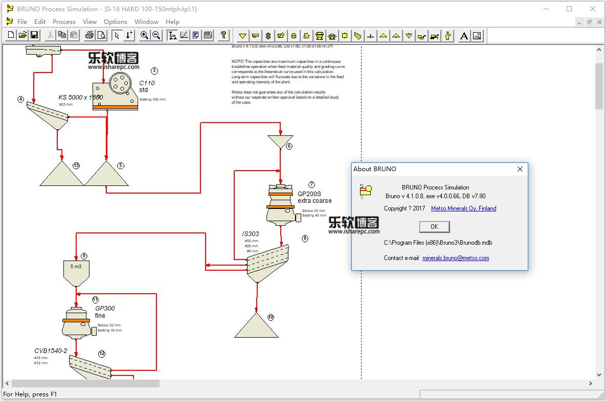 Metso Minerals Bruno Simulation v4.1.0.8破解版