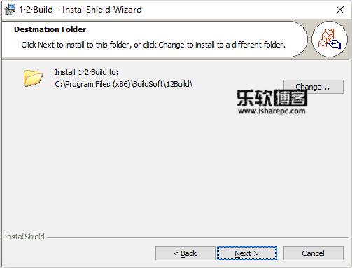 BuildSoft 1.2.Build v2.02.0.2