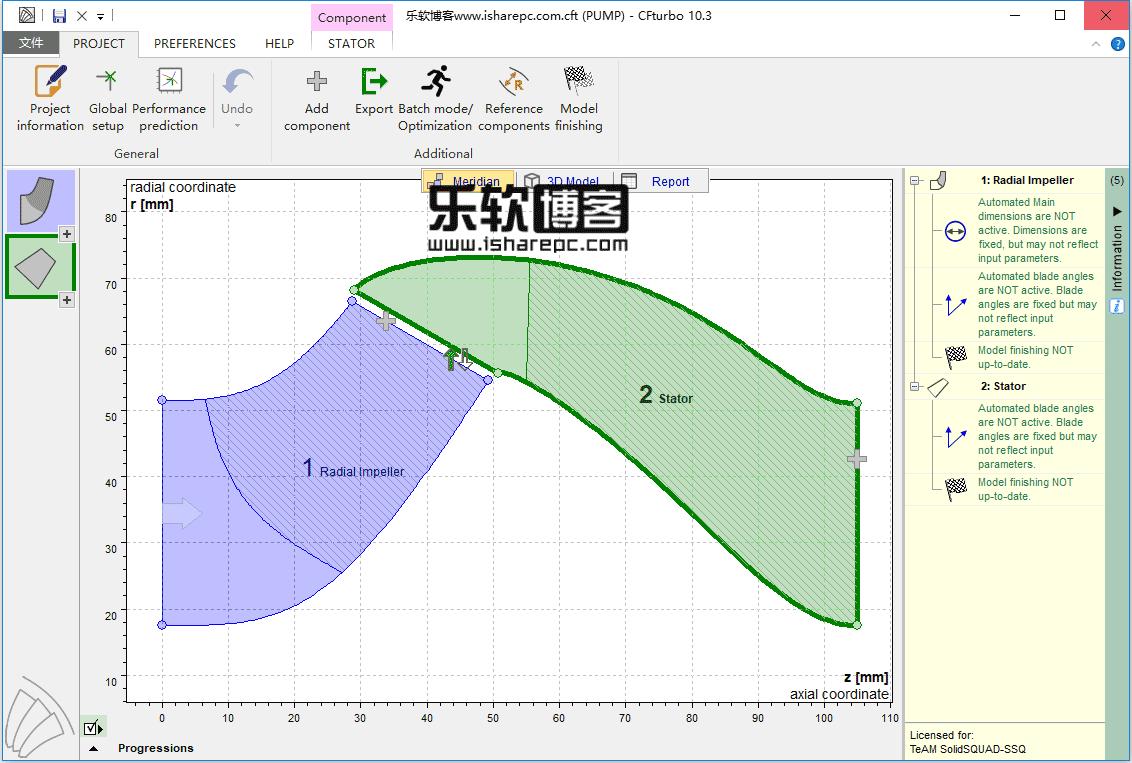 CFTurbo 10.3.5破解版
