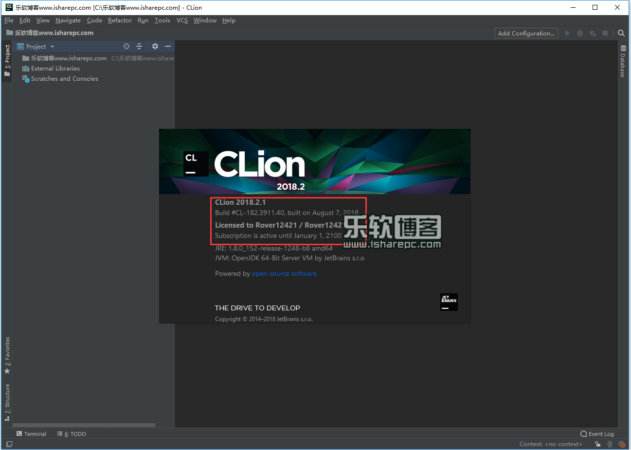 JetBrains CLion 2018.2.1破解版