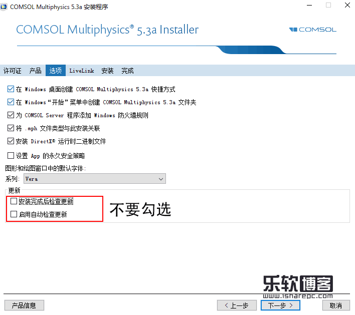 COMSOL Multiphysics 5.3a