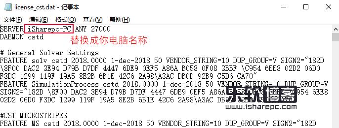 CST STUDIO SUITE 2018许可证license