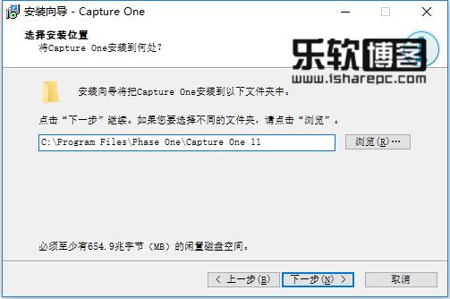 Capture One Pro 11.2安装