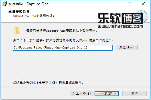 Capture One Pro 11.3.0安装