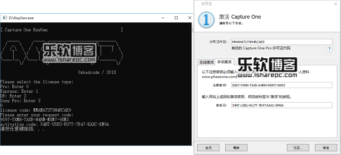 Capture One Pro 11.3.0破解激活