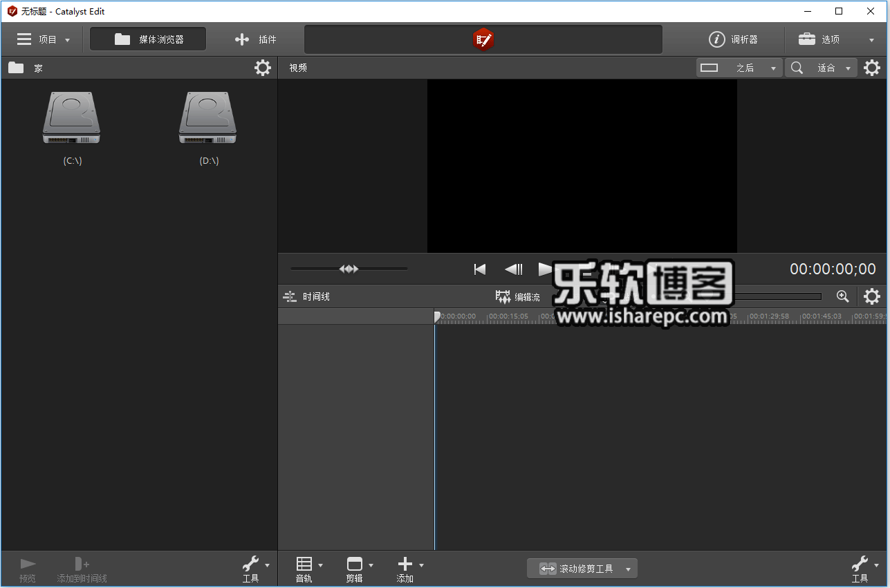 Sony Catalyst Production Suite 2019.1破解版