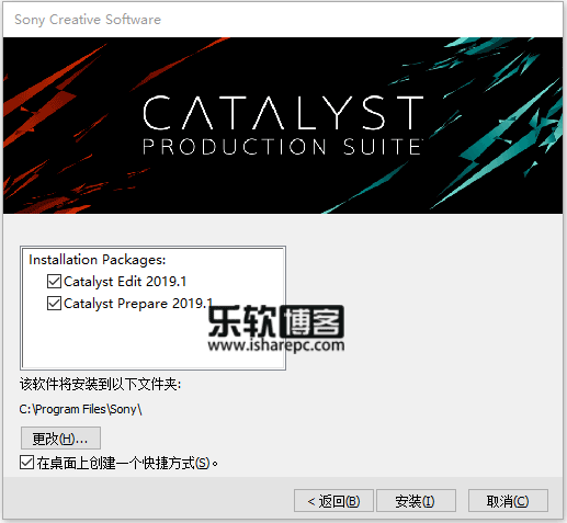 Sony Catalyst Production Suite 2019.1