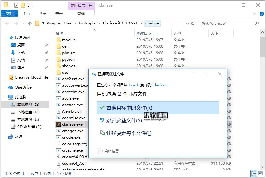 Isotropix Clarisse iFX 4.0 SP1破解