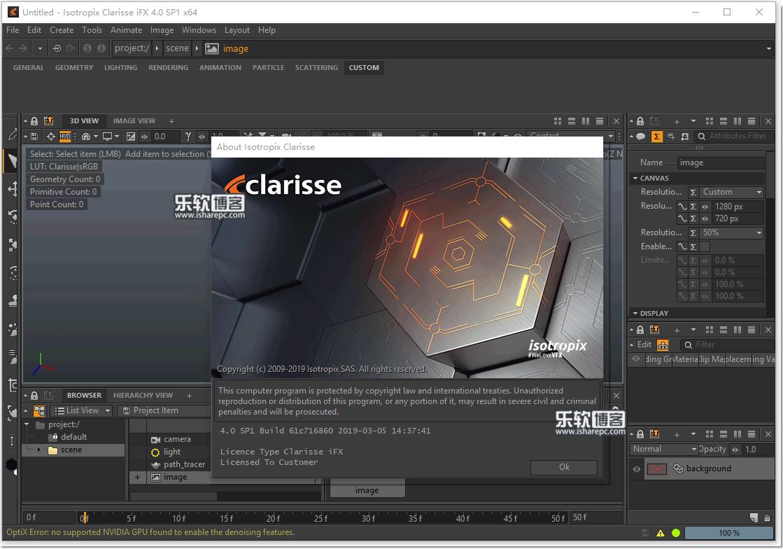 Isotropix Clarisse iFX 4.0 SP1破解版