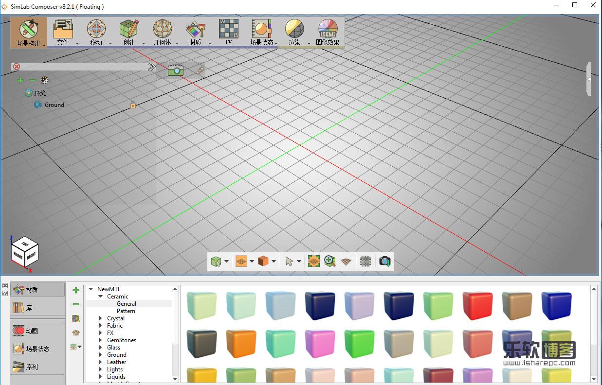 SimLab Composer 8.2.1破解版