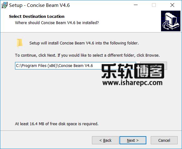 Concise Beam v4.61j安装