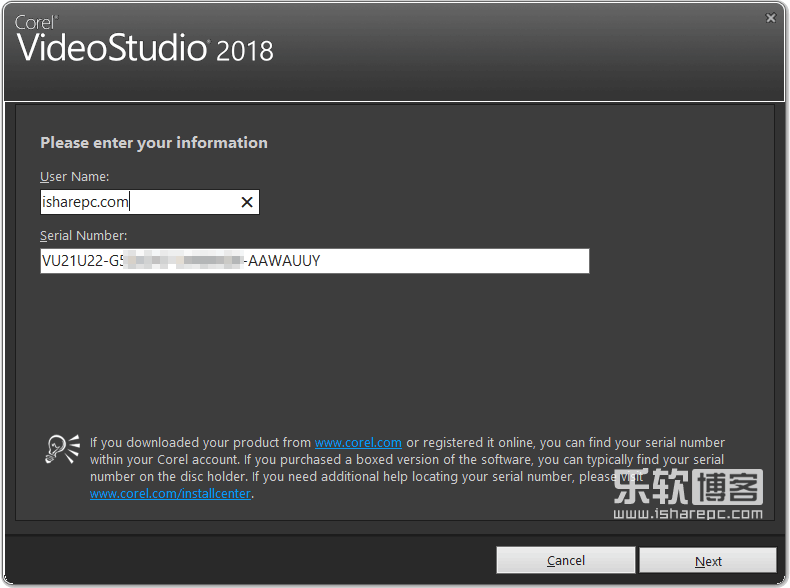 Corel VideoStudio Ultimate 2018序列号