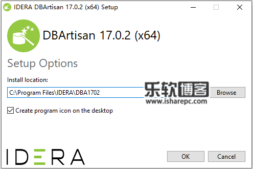 IDERA DBArtisan 17.0.2安装