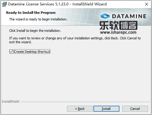 Datamine License Services