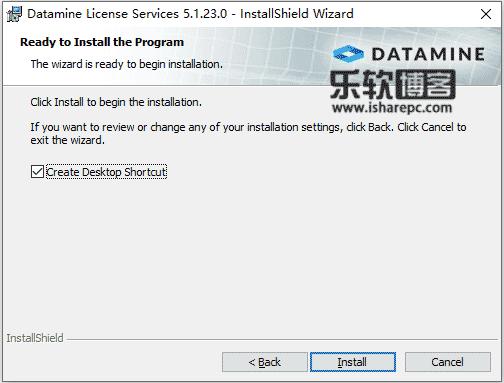 Datamine Studio OP v2.3.84.0