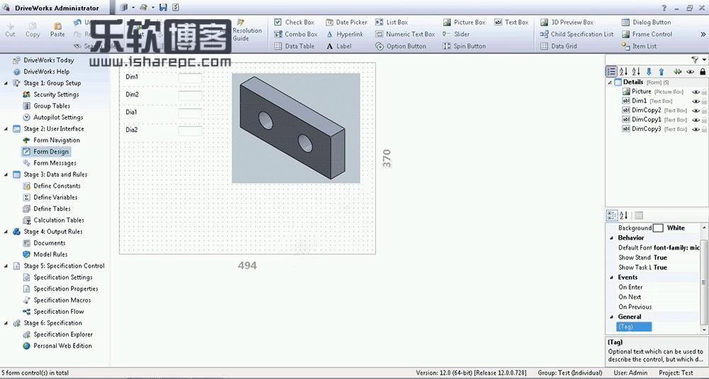 DriveWorks Pro v15 SP2 破解