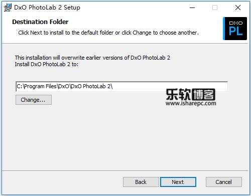 DxO PhotoLab 2.2.1