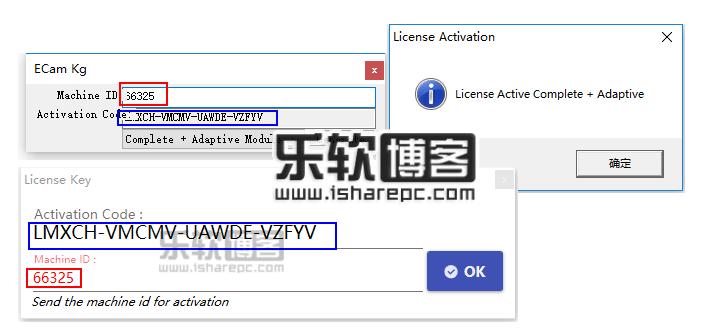 ECam 3.3.0.658注册机