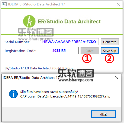 ER / Studio Data Architect 17.1.0破解补丁